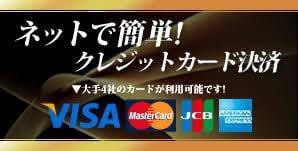 「クレジット決済可能」02/23(土) 18:18 | クラブリッチの写メ・風俗動画