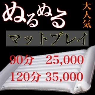 「マットコースが!!!」02/23(土) 18:18 | クラブリッチの写メ・風俗動画