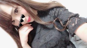 「お久しぶりです♡」02/23(土) 19:46 | 麗香【レイカ】の写メ・風俗動画