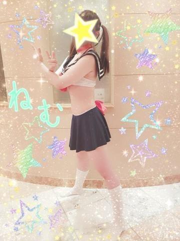 「月に代わって☆」02/23(土) 22:59 | ねむの写メ・風俗動画