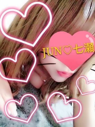 「今から?」02/24(日) 01:33 | 七瀬(ななせ)の写メ・風俗動画