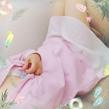 「また明日❤」02/24日(日) 01:35 | 上村ほのか『アダルト』の写メ・風俗動画