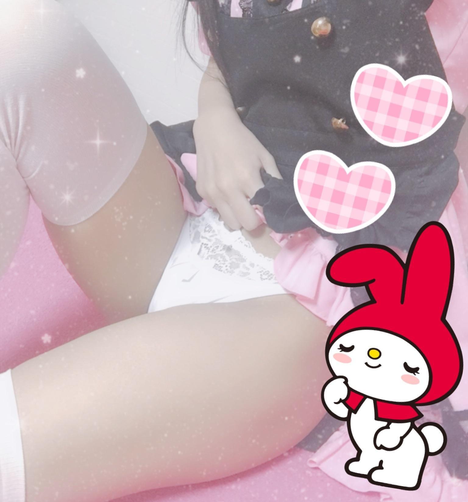 「♡ おれい」02/24(日) 03:21 | こころの写メ・風俗動画