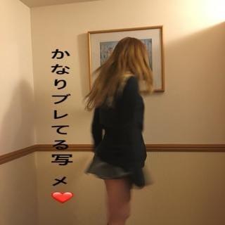 「なんだこの写メw」02/24(日) 03:31   双子はむの写メ・風俗動画