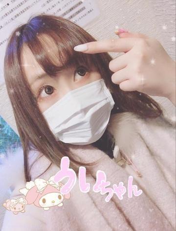 「ありがとっ♡」02/24(日) 05:10 | ういの写メ・風俗動画