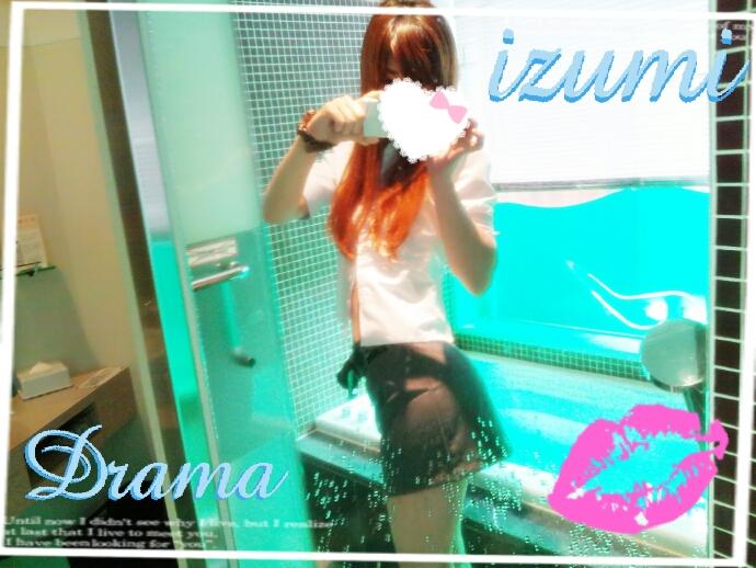 「*日曜日♪*」04/02(日) 22:05   いずみの写メ・風俗動画