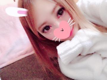 「ただいま♡」02/26(火) 02:07 | えみり【F】極上SS級美女☆の写メ・風俗動画