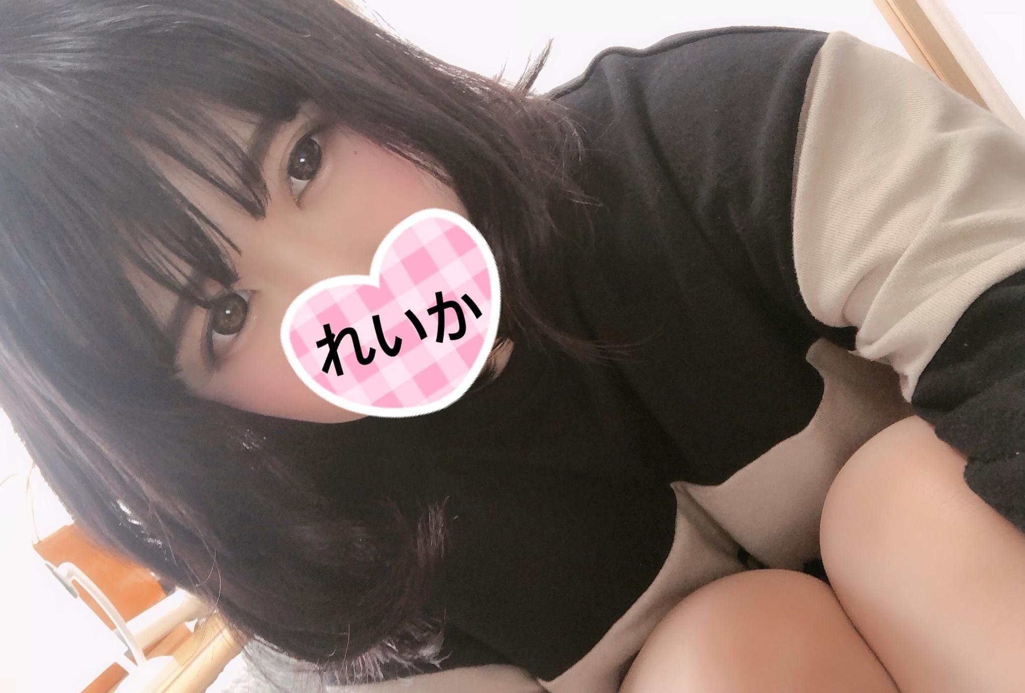 「新しい動画」02/26(火) 08:20 | れいかの写メ・風俗動画
