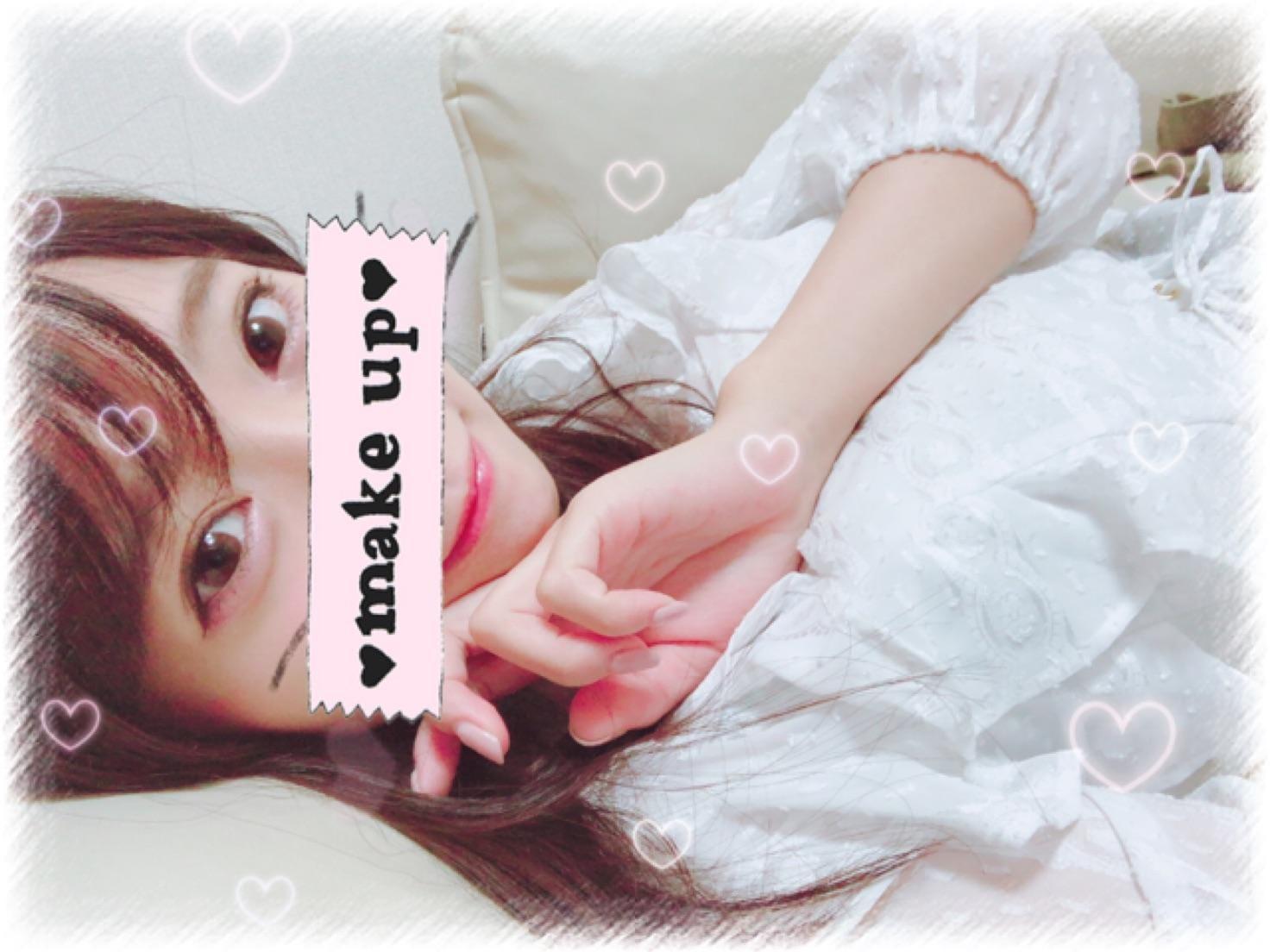 「待ち遠しい♡」02/26(火) 19:15 | まいの写メ・風俗動画