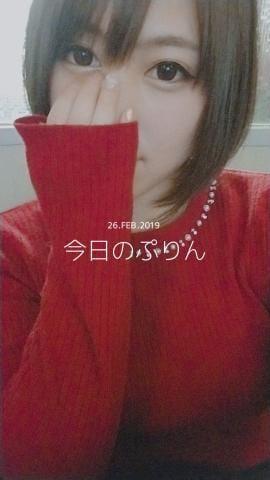 「こんばんは♡」02/26(火) 21:12 | ぷりんの写メ・風俗動画
