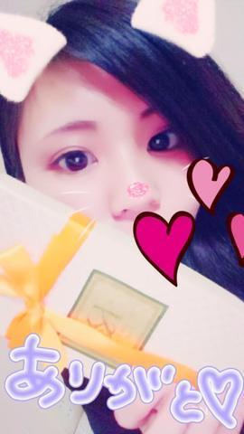 「\(^o^)/」04/04(火) 00:52 | ななかの写メ・風俗動画