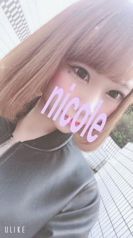 「んーまっ?」02/27(水) 21:27 | ニコルの写メ・風俗動画