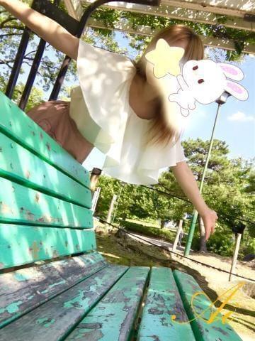 「激しく揉み揉み」02/28(木) 10:00 | あいの写メ・風俗動画