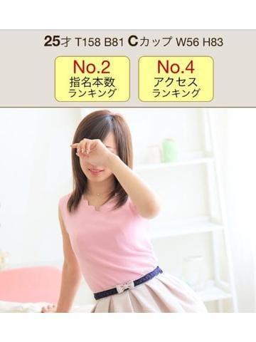 「2位になりました??」03/01(金) 11:30 | あいの写メ・風俗動画