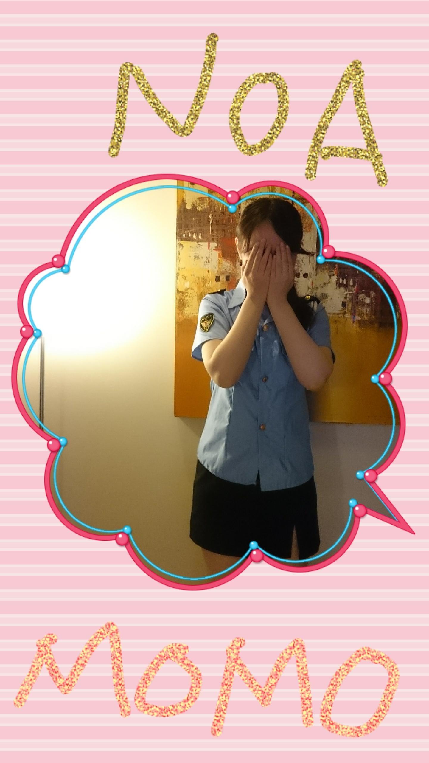 「0301」03/01(金) 22:34 | 桃(もも)の写メ・風俗動画
