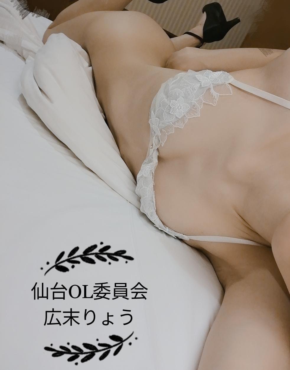 「王様ランキング」03/02(土) 18:39 | 広末 りょうの写メ・風俗動画