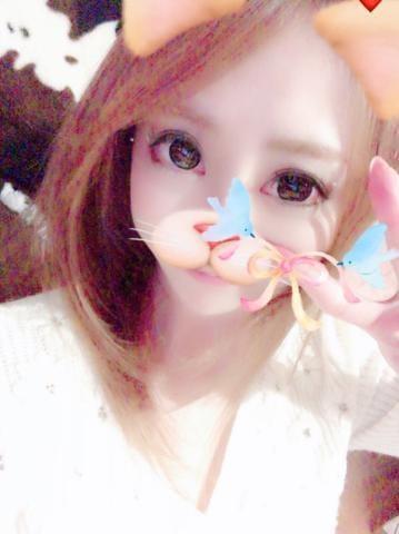 「3連休。」03/04(月) 02:47 | えみり【F】極上SS級美女☆の写メ・風俗動画