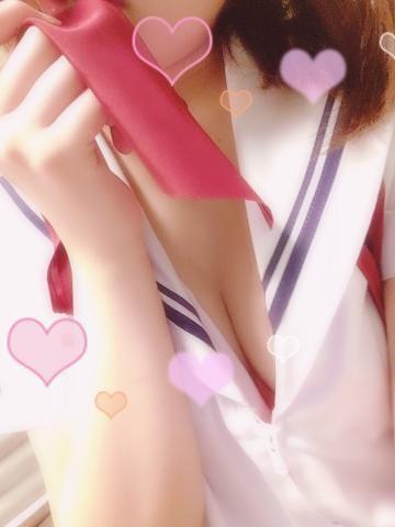 「おはよー!」03/04(月) 03:23   水瀬まおの写メ・風俗動画