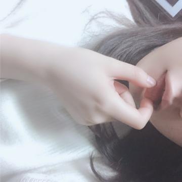 「あつめ。」03/05(火) 00:45 | ゆずの写メ・風俗動画