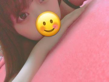 「好きなタイプ…♡」03/05(火) 13:27 | そら【E】可愛さ絶対保証!の写メ・風俗動画