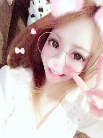 「今日は♡」03/05(火) 16:52 | えみり【F】極上SS級美女☆の写メ・風俗動画