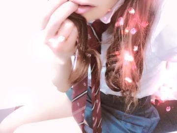 「イケない妄想…♪」03/06(水) 10:15 | あやのの写メ・風俗動画