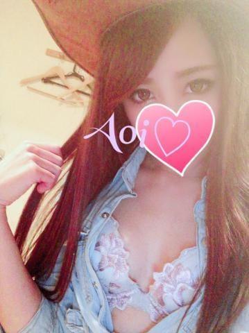 「ありがとう♡♡」03/06(水) 21:26 | あおいの写メ・風俗動画