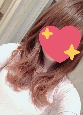 「髪染めたんだよーっ」03/08(金) 14:33 | まほの写メ・風俗動画