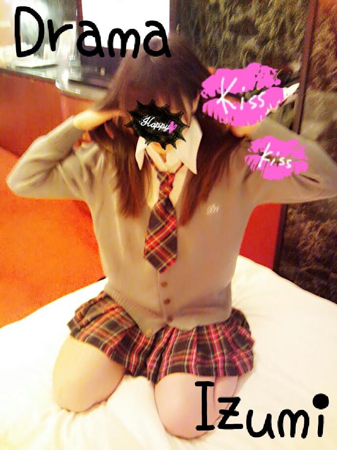 「*金曜日♪*」04/07(金) 14:05   いずみの写メ・風俗動画