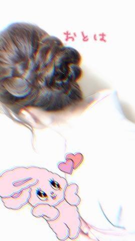 「おはようございます♪」03/09(土) 06:18 | おとはの写メ・風俗動画