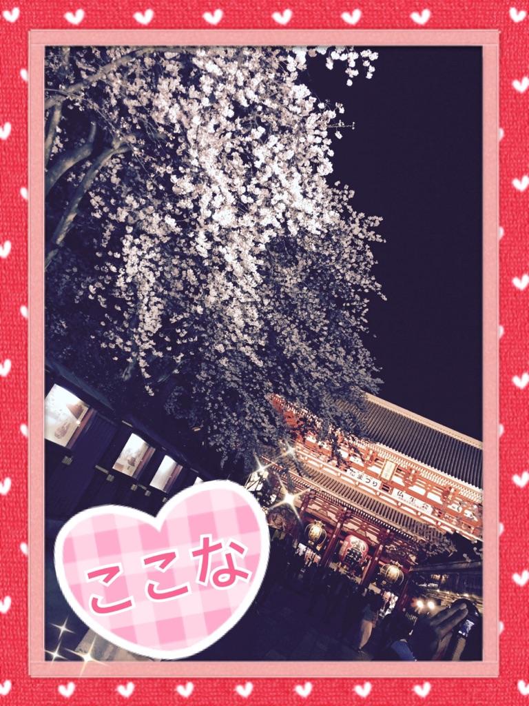 「桜♡」04/07(金) 22:58   ここなの写メ・風俗動画