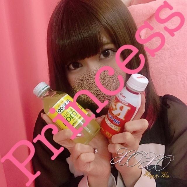 「毎日摂取」03/10(日) 21:53 | Princess プリンセスの写メ・風俗動画