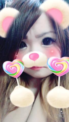 「こんにちわ」04/08(土) 11:52 | りろの写メ・風俗動画