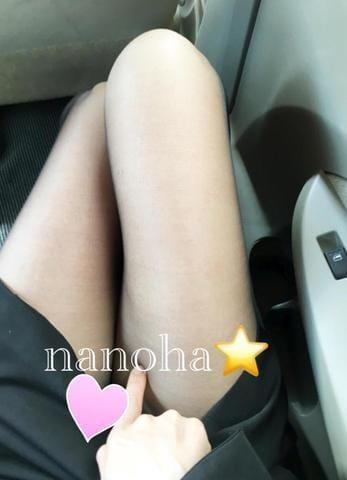 「御礼♡」03/11(月) 16:24 | なのはの写メ・風俗動画