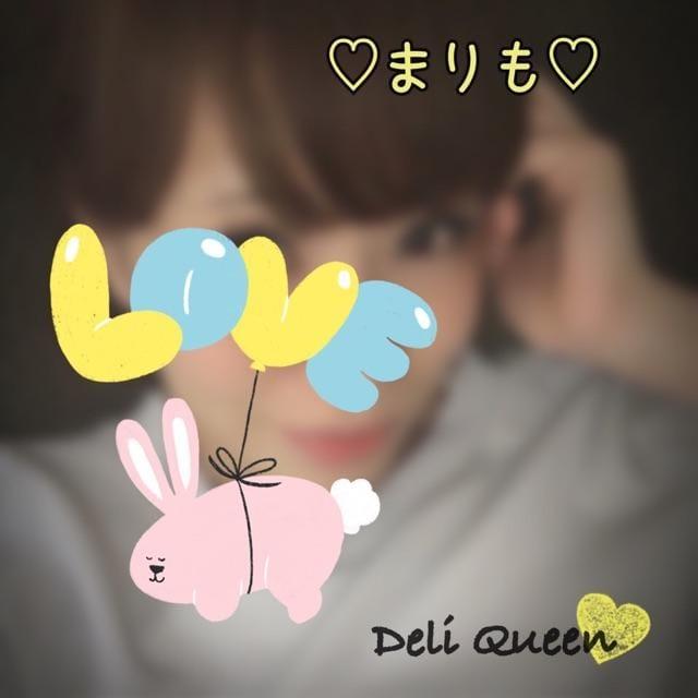 「ほっ?」03/11(月) 21:00 | まりもの写メ・風俗動画