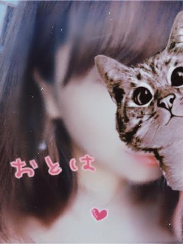 「おはよ~&休み変更です。」03/12(火) 07:04 | おとはの写メ・風俗動画