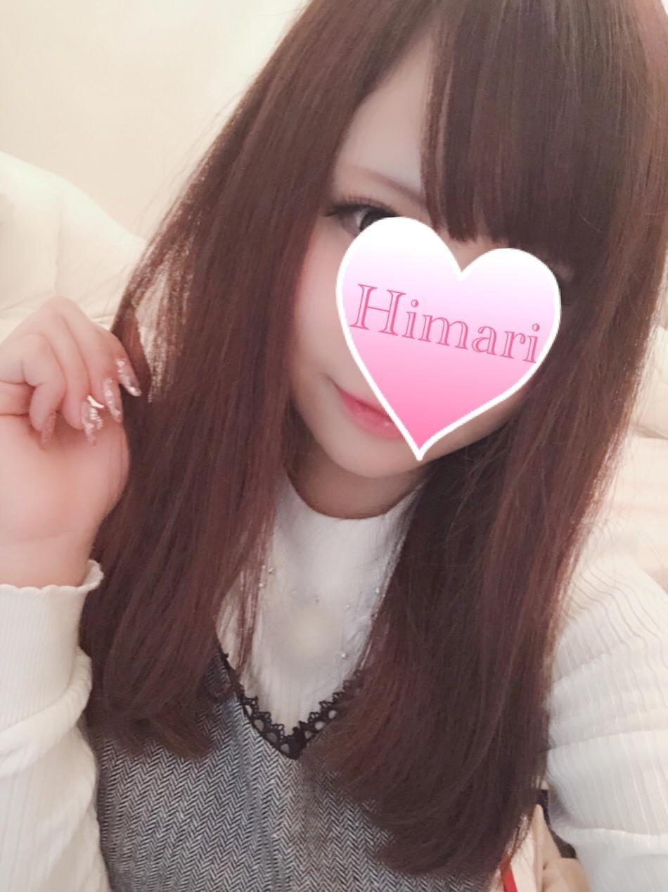 「初出勤です♡」03/12(火) 20:06 | 逢沢 陽葵の写メ・風俗動画