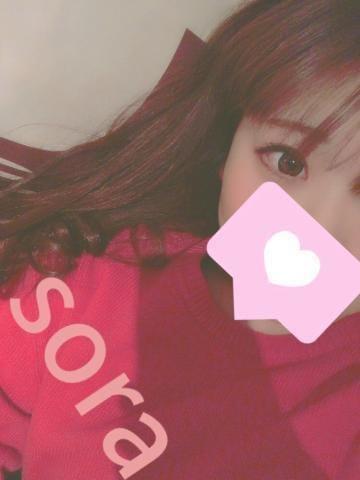 「Twitter♡」03/14(木) 21:37 | そら【E】可愛さ絶対保証!の写メ・風俗動画
