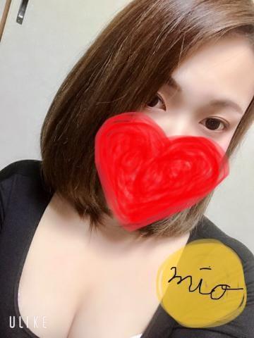 「こんにちわ」03/15(金) 21:03 | みおの写メ・風俗動画