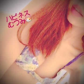 「到着♡むつみ♡」03/16(土) 11:43 | むつみの写メ・風俗動画