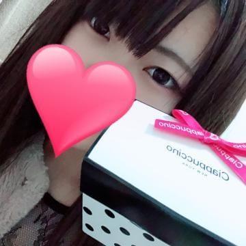 「かわいい」03/16(土) 13:00   工藤ゆずかの写メ・風俗動画