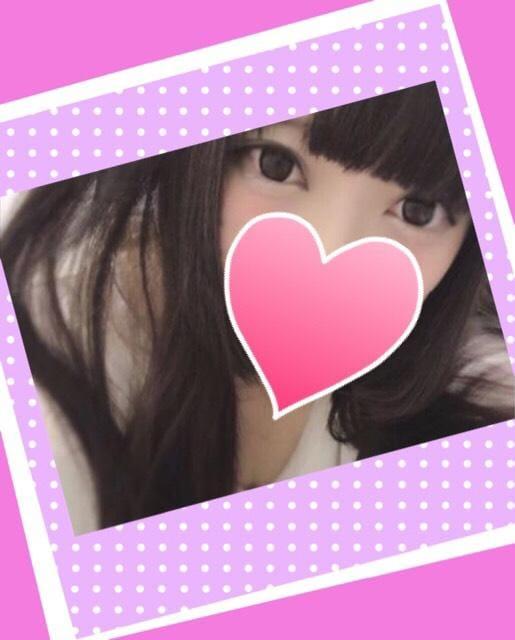 さくら「すっぱい」03/16(土) 22:50   さくらの写メ・風俗動画