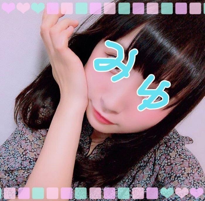 みゆ「準備してるよ〜」03/17(日) 13:45   みゆの写メ・風俗動画