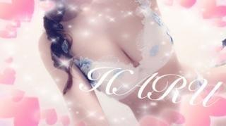 「おやすみ」03/17日(日) 16:00 | はるの写メ・風俗動画