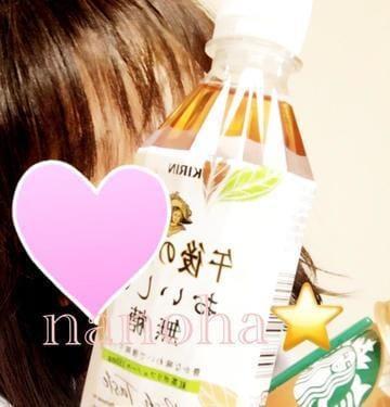 「御礼♡」03/17(日) 16:42 | なのはの写メ・風俗動画