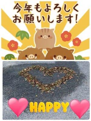 クイーン体験奥様「謹賀新年」03/18(月) 11:40 | クイーン体験奥様の写メ・風俗動画