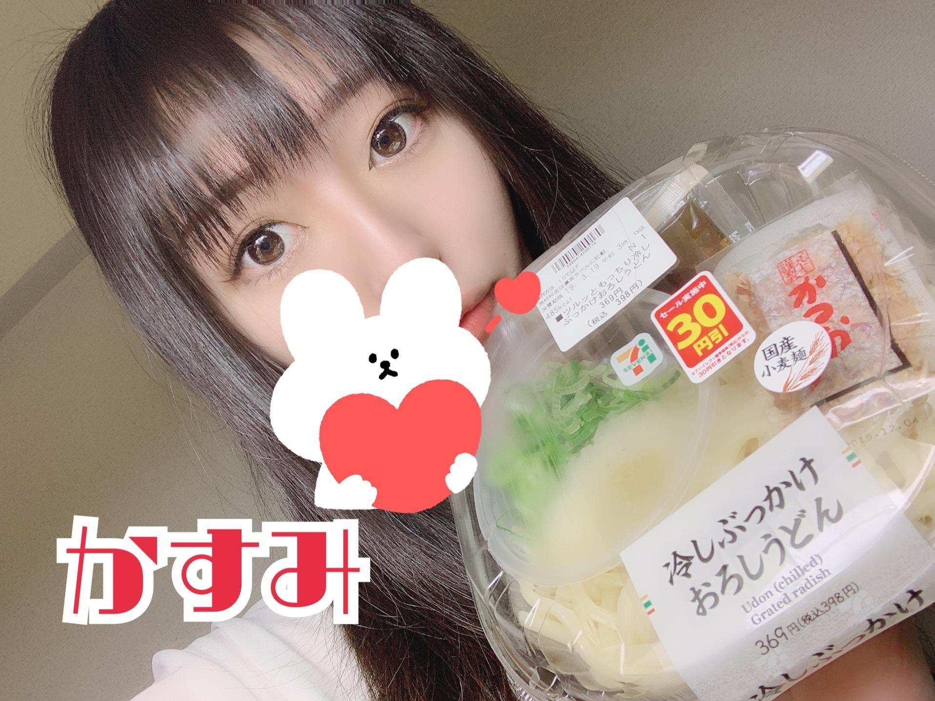 「夜ご飯~」03/18(月) 20:04 | かすみの写メ・風俗動画