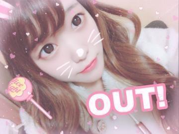 「今日もありがと♡」03/19(火) 02:20 | 桃瀬みくの写メ・風俗動画