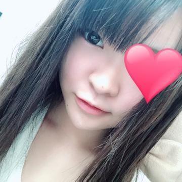 「流行りの…」03/19(火) 04:00   工藤ゆずかの写メ・風俗動画