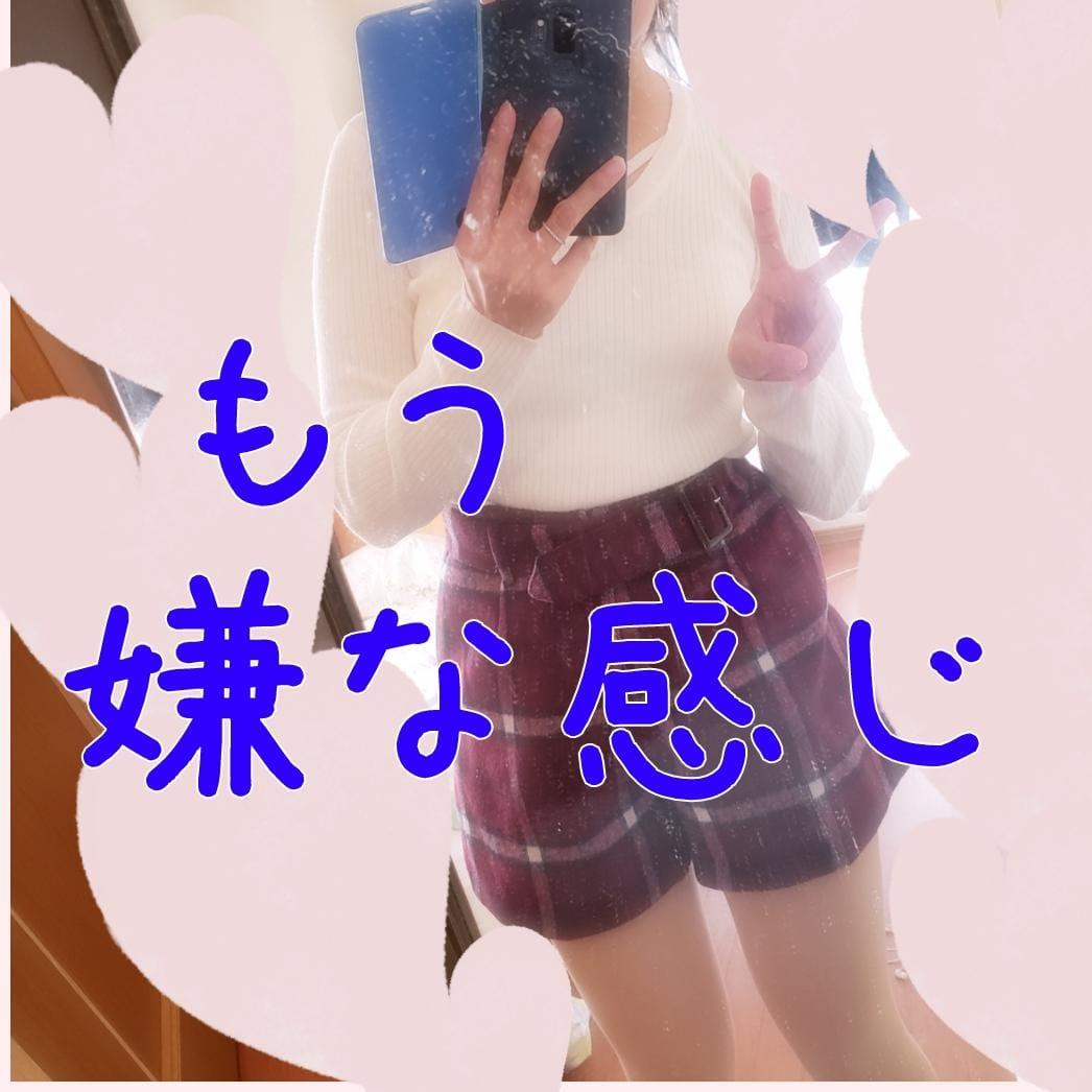 「怖いな」03/19(火) 04:57 | ゆんの写メ・風俗動画